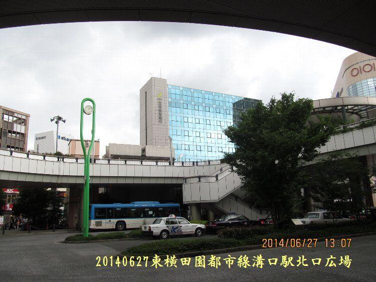 20140627yokotama06.jpg