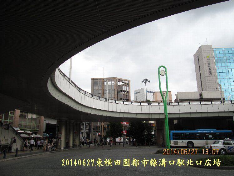 20140627yokotama07.jpg