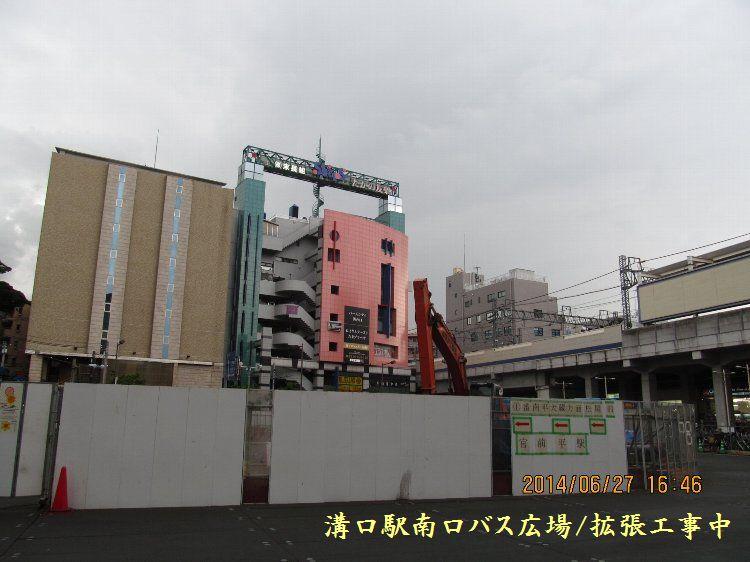 20140627yokotama09.jpg