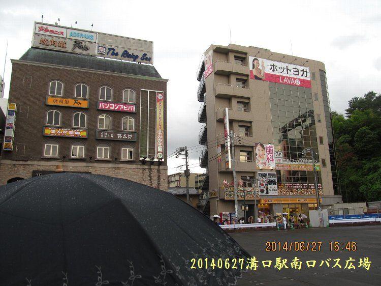 20140627yokotama10.jpg