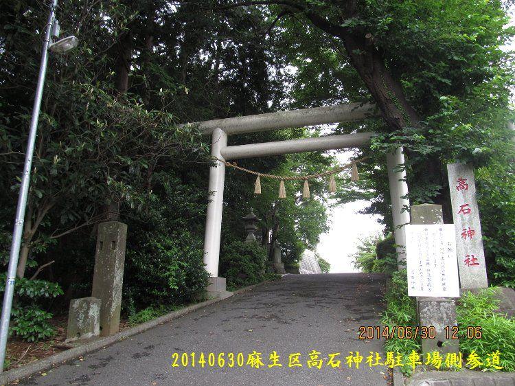 20140630takaishi03.jpg