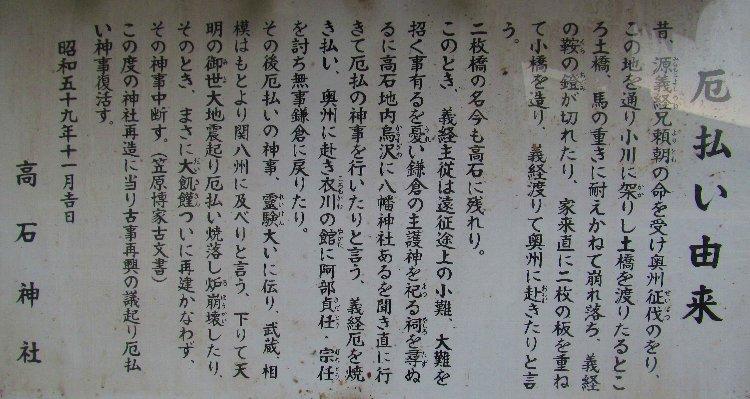 20140630takaishi05.jpg