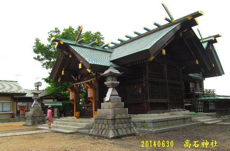 20140630takaishi06.jpg