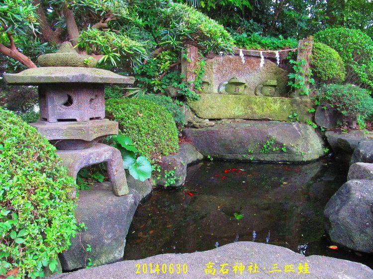 20140630takaishi07.jpg