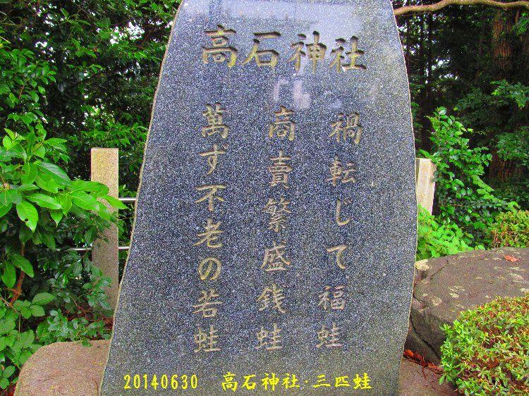 20140630takaishi08.jpg