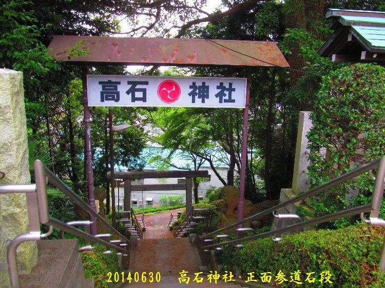20140630takaishi09.jpg