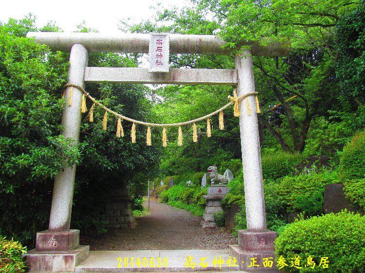 20140630takaishi10.jpg