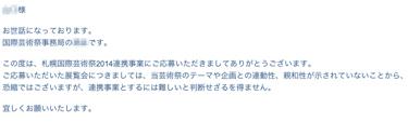 ohenji.jpg