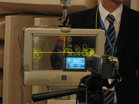テクノフェア2010 - Denkikanri3...