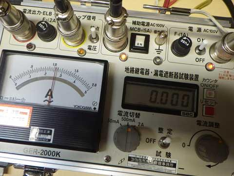 IMGP6043.jpg