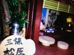 2014-07-01-21-58-36_deco.jpg