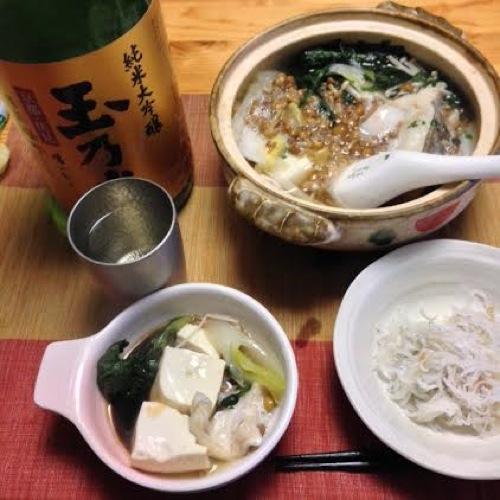 1なめこ湯豆腐セット