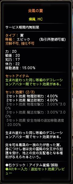dragonnest 2014-03-13 13-21-09-606