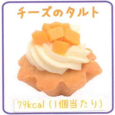 チーズのタルト