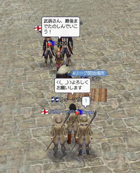 2014y04m28d_優勝決定戦