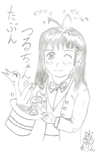 つるちゃん イラスト