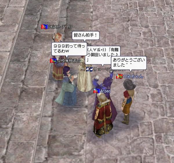 3位入賞 副賞ゲット