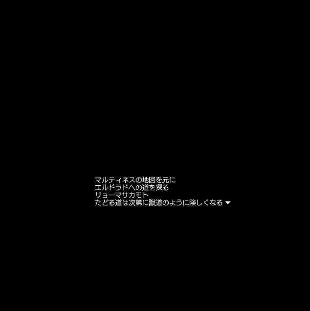 2014y07m25d_172922977.jpg