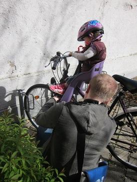 自転車調整中