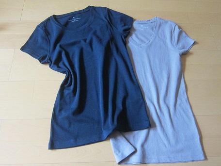 T shirts@ Banarep
