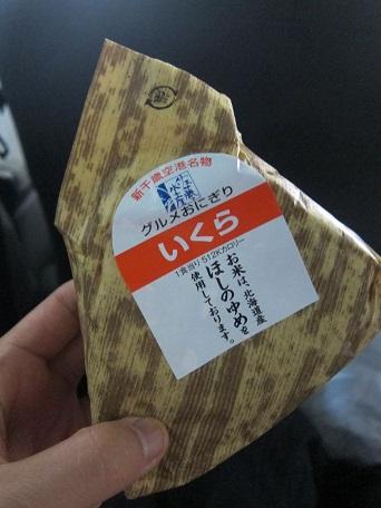 佐藤水産のおむすび