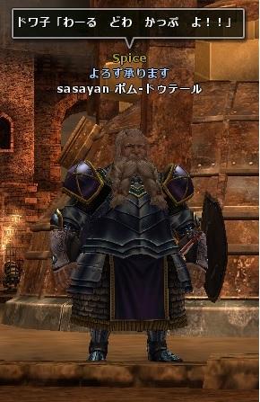 第8回sasayannさん