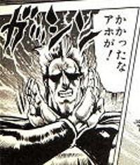 魔旋斬の例(ダイアー氏のお手本)