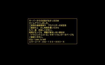 2.1開幕