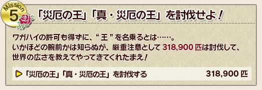 550_020.jpg