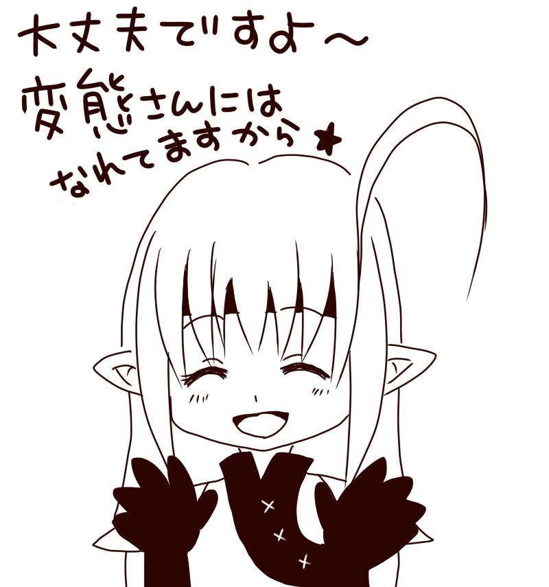 さ1 - コピー (2)