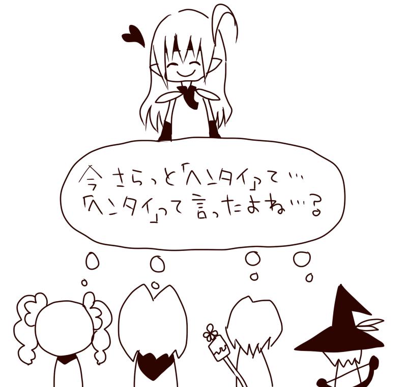 さ1 - コピー (3)