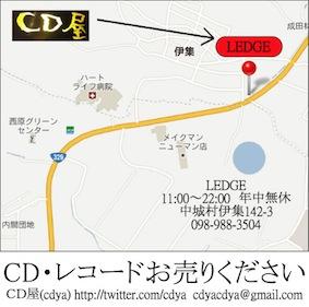 cdyachizu.jpg