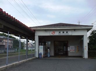 taketoyo4.jpg