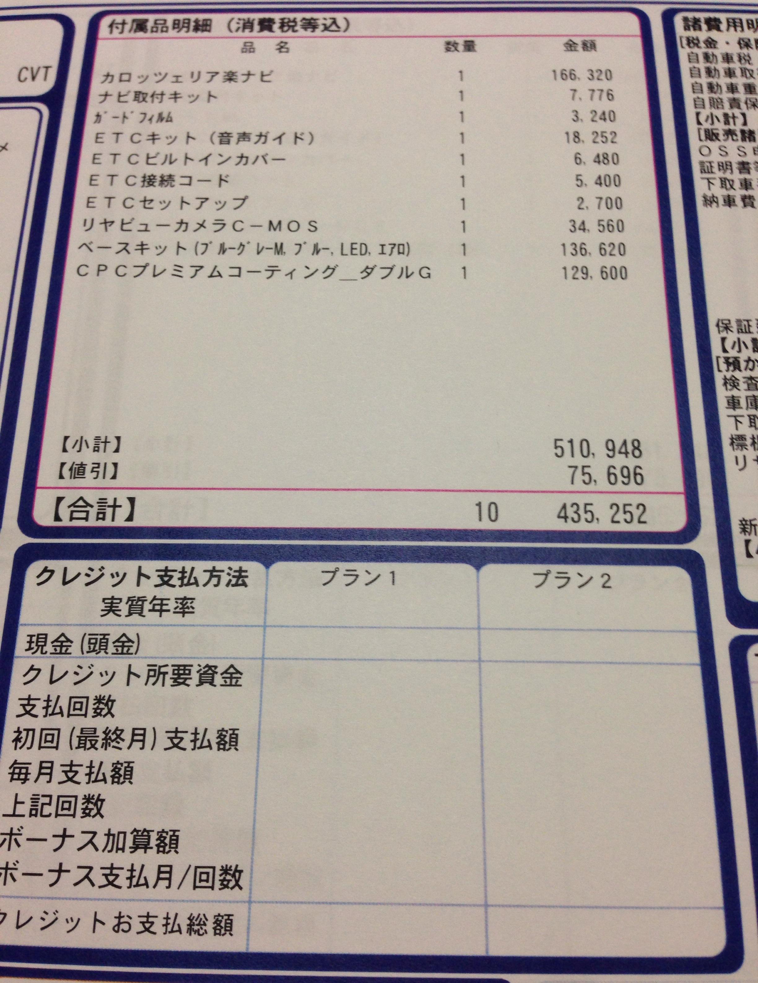 写真 2014-05-21 0 44 56