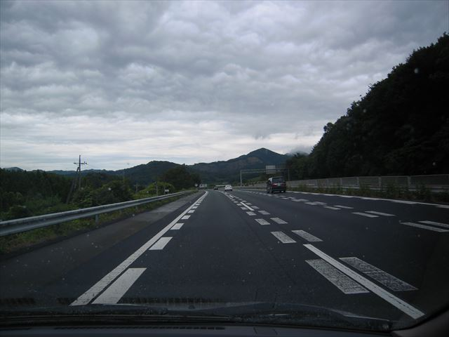 DSCN3636.jpg