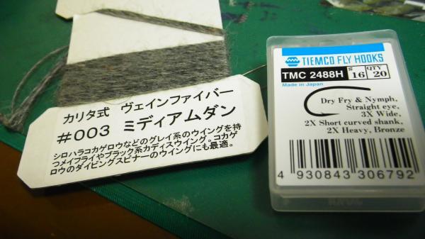 IMGP0110_convert_20140313145108.jpg