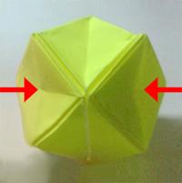 風船作り方3