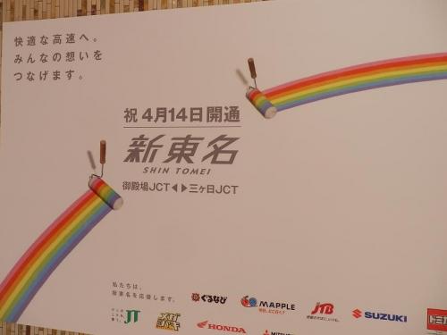 kyushu2012-1003.jpg