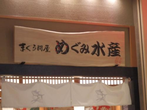 photo404-26-01.jpg