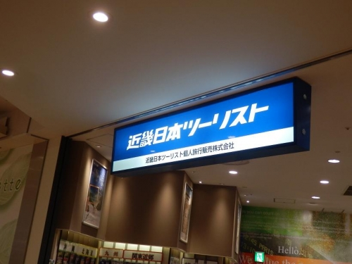 photo406-02-01.jpg