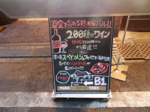 photo406-29-02.jpg