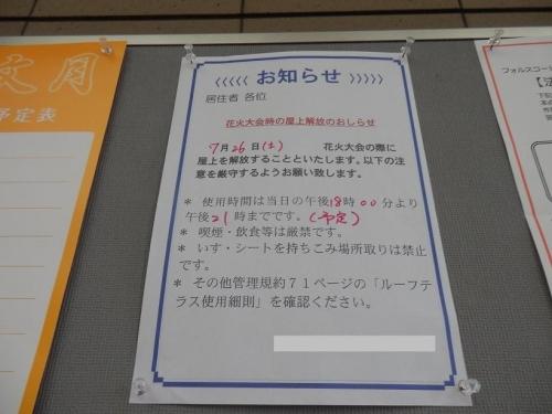 photo407-27-01.jpg