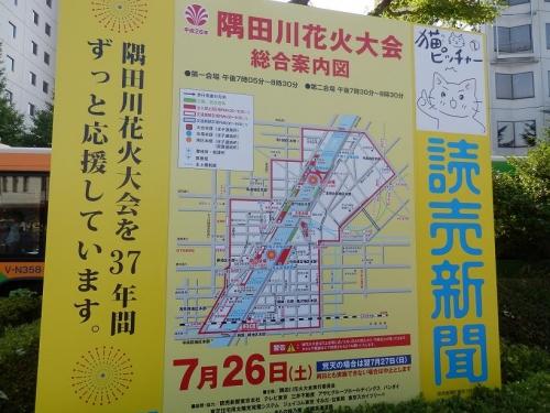 photo407-27-02.jpg