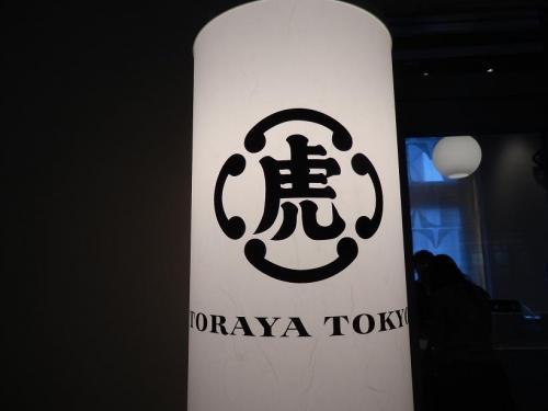 tokyostation2012-018.jpg