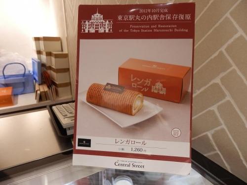 tokyostation2012-032.jpg