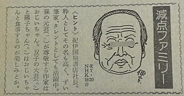 ghazou 041