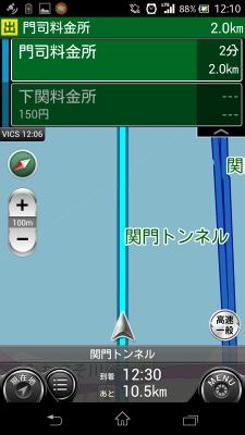 Screenshot_2014-07-09-12-10-48.jpg