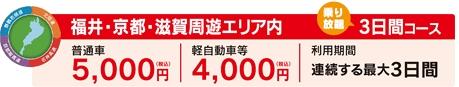 price01.jpg