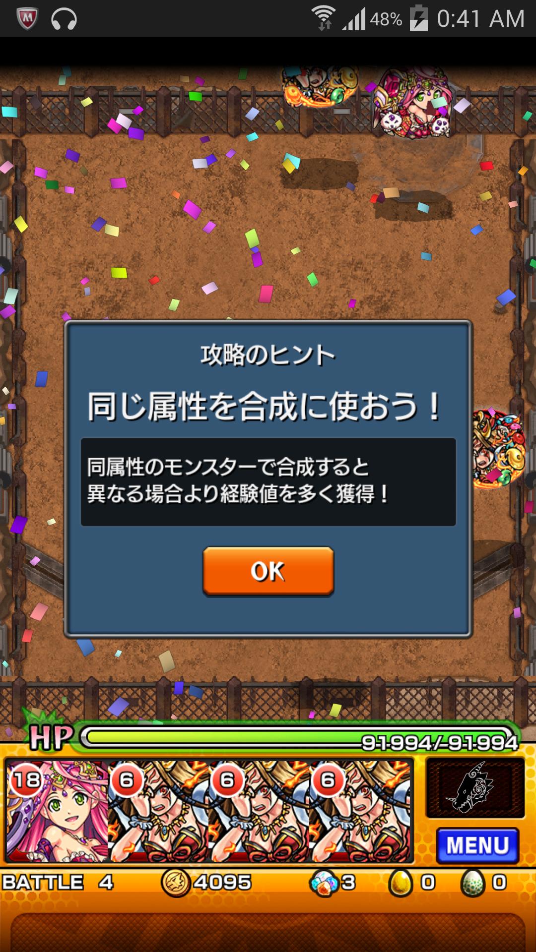 20140922004448e32.png