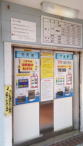 DSC_0845のコピー